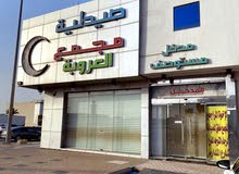 عمارة تجارية للايجار في الرياض