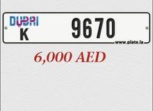 رقم دبي للبيع كود K9670