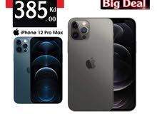 ايفون 12 برو ماكس iPhone 12pro max