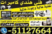 Special offer on Ramadan