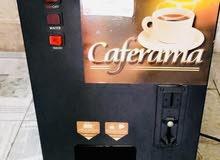 ماكينة كهربائيه لصنع القهوه فقط صناعه ايطاليه