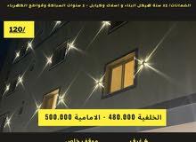 شقق 4 غرف للبيع حي الواحة مخطط الفهد