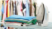 غسل وكوي لجميع أنواع الملابس بأسعار مناسبة