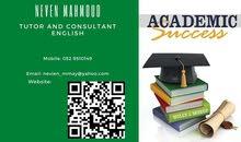مدرسه لغه انجليزيه للمرحله الابتدائيه  منهج امريكي وبريطاني