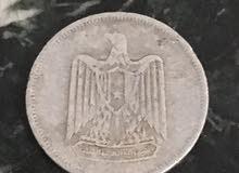خمسة مليمات 1967