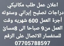 07705788597