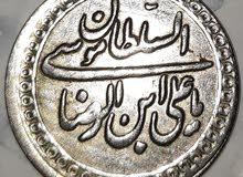 عملة الإمام علي الرضا