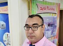 مدرس كيمياء ثانوي وكيمياء جامعة