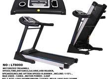Treadmill machine for sale