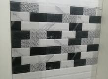 contact me for tile