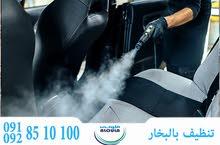 أقوي غسيل محركات وصالونات السيارات بالبخار النفاث - نجوك لعندك