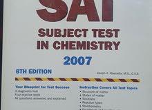 Barron's SATS Chemistry
