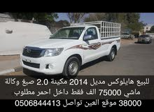 Used 2014 Hilux for sale