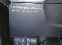 طابعة  hp 6700