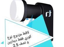 بيع جميع أنضمة الستلايت بأسعار الجمله أسعار حرق للأستفسار 0798548782 محمد نزال
