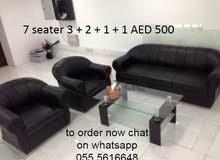 ضابط بيع أريكة التوصيل المجاني