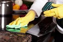 تنظيف يومي للمنازل و المكاتب