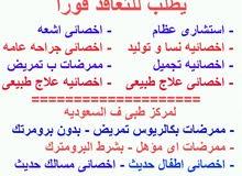 مطلوب اخصائى اشعه لمركز طبي في الكويت