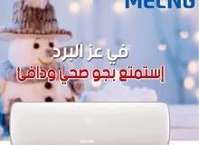 تنزيلات جري الكبرى..طن ب 340 واصل راكب فقط داخل عمان عرض لفتره محدوده