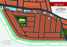 قطعة أرض سكنية بمصفووت بقسط 2100 درهم فقط