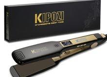 لاسترا مسطح من شركة KIPOZI العالمية أحدث تكنلوجيا العناية بالشعر