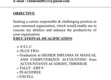 Looking Accountant Job .( Now Muscat)