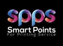 مطبعة النقاط الذكية خدمات طباعة وتصميم