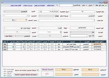 مطلوب مسوقين و وكلاء  فى مجال تسويق البرامج فى  كل المدن السعودية