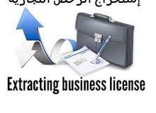 تأسيس شركات دبي ووكيل خدمات مواطن