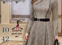 فستان شامواه مبطن