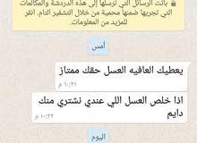 عسل سدر اصلي 100/100