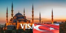 تاشيرة تركيا c1