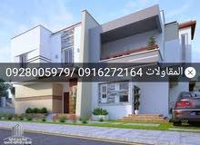 As-Sulmani Al-Sharqi apartment for sale with 3 rooms