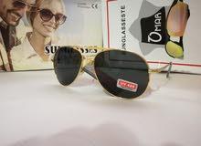 افضل تشكيلة نظارات شمسية  للبيع