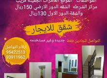 Apartment First Floor The same specifications Location Amraat Jaffinah close to