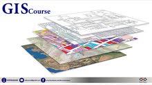 كورس نظم المعلومات الجغرافية