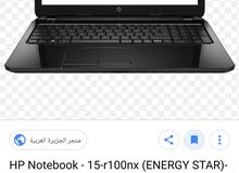 hp notebook 15.6. 500 gb 4 gb. core i7 4th generation