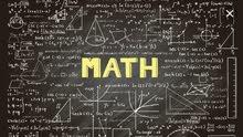 مدرسة رياضيات من صف اول الى صف الحادي عشر