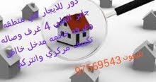دور للايجار في  جابر  العلي