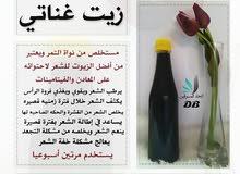 منتجات اتحاد المسوقين التابعه لمجموعة النهدي