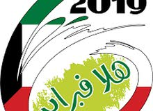 خدمة الضيافة العربي استعداد تام لجميع المناسبة الكويت ابشر طل عمرك 66255651