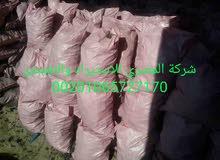 فحم نباتي طبيعي للتصدير لدي شركة المصري للاستيراد والتصدير