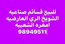 للبيع العارضيه الصناعيه 2000 م موقع زاويه مميز