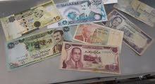 مجموعة أوراق نقدية عربية
