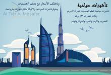 تجدبدتأشيرات الإمارات الى عمان بالباص فى نفس اليوم