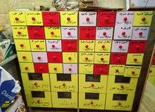 خزانة بهارات للبيع