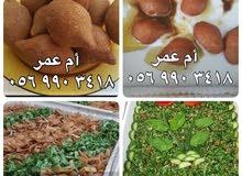 معجنات واكلات سورية بيتي 100%