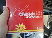تعلم الصينيه المجموعة الكاملة - learn Chinese the complete set