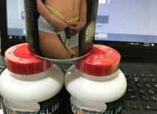 المنحف العملاق والنتيجه الااكيدة  المنتج الامريكي(ULTRA SLIM) منتج تنزيل الوزن