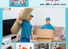 شركة النورس لنقل العفش والاثاث المنزلي